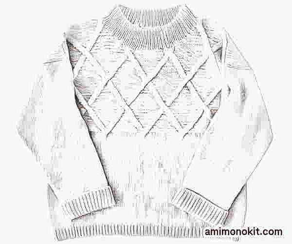 棒針編み無料編み図交差模様のセーター3
