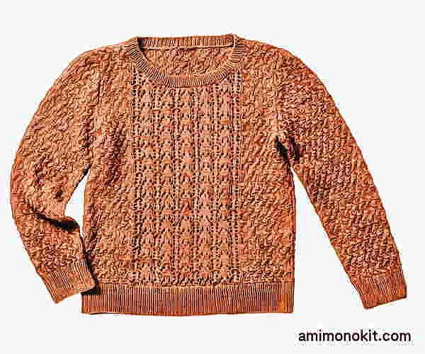 棒針編み無料編み図透かし編みのセーターピエロブルーノ3