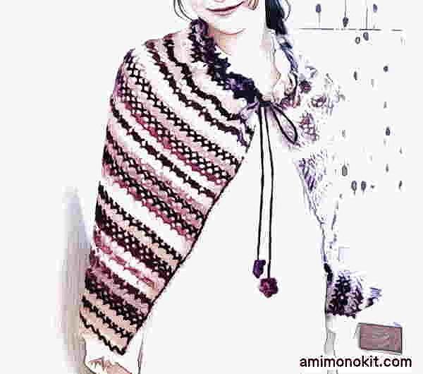 スパイシーブランケット風スカートかぎ針編み無料編み図ケープにもなる2