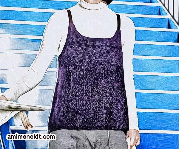 手編みのキャミソール無料編み図毛糸ピエロエルマー皮ひものキャミ1