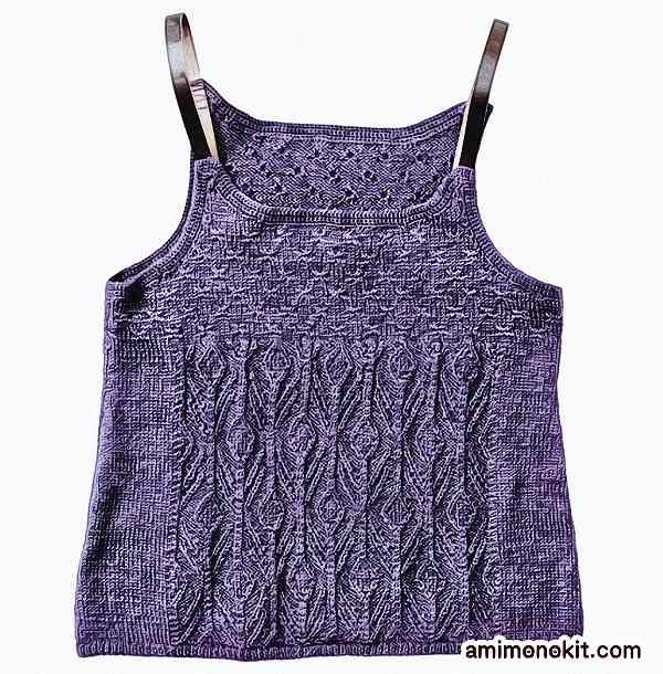 手編みのキャミソール無料編み図毛糸ピエロエルマー皮ひものキャミ3