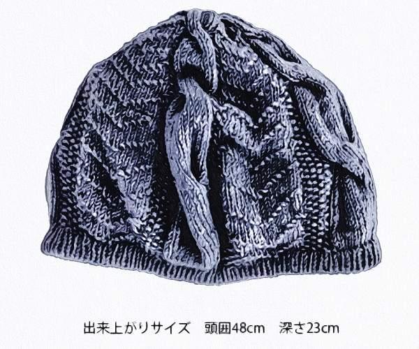 棒針編みで縄編み手編みの1252beretベレー帽ユニセックス3