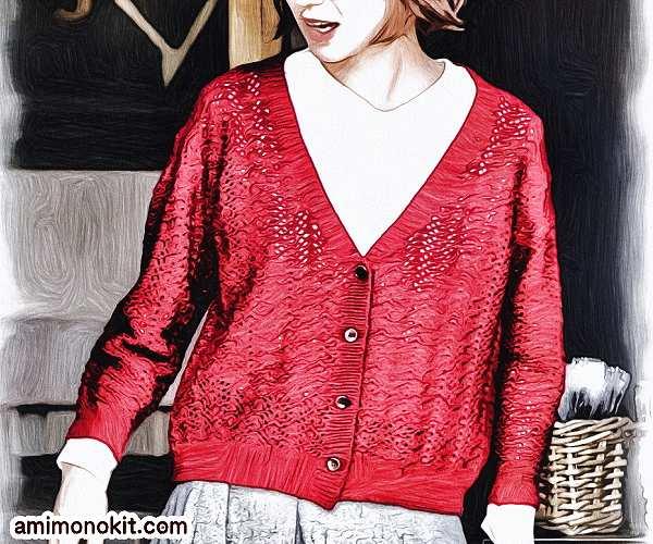 かぎ針編みカーディガン純毛中細七分袖無料編み図2