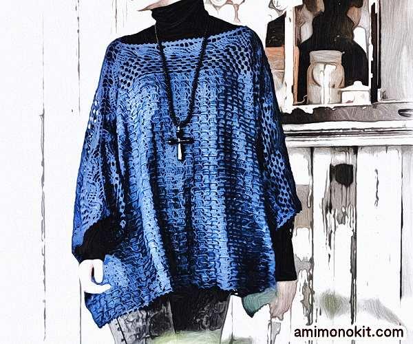 かぎ針編みシルクチュニック毛糸ピエロ無料編み図エレガント1
