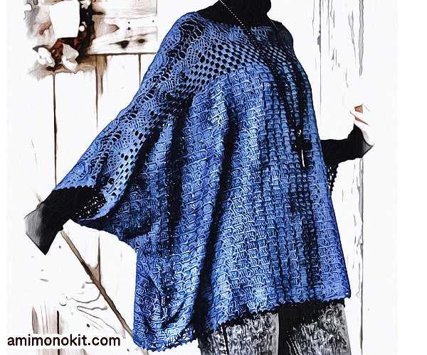 かぎ針編みシルクチュニック毛糸ピエロ無料編み図エレガント2