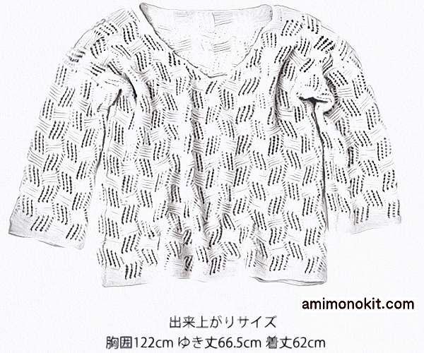 無料編み図幾何学模様のプルオーバー3