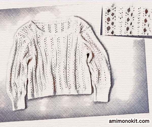 丸首プルオーバー無料編み図サマーセーター3