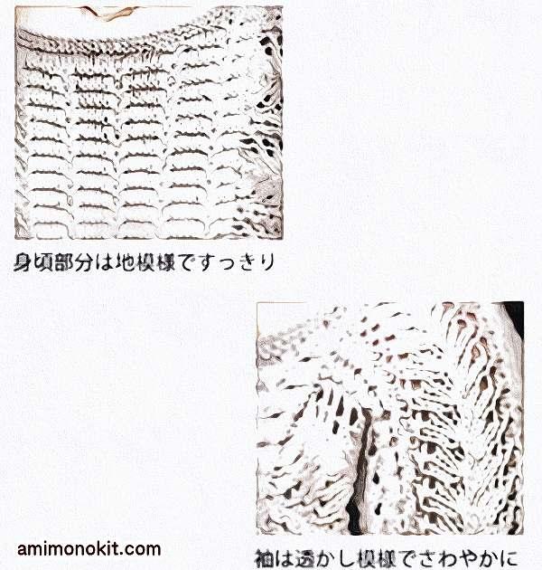 無料編み図ドルマンスリーブ綿セーター毛糸ピエロ5