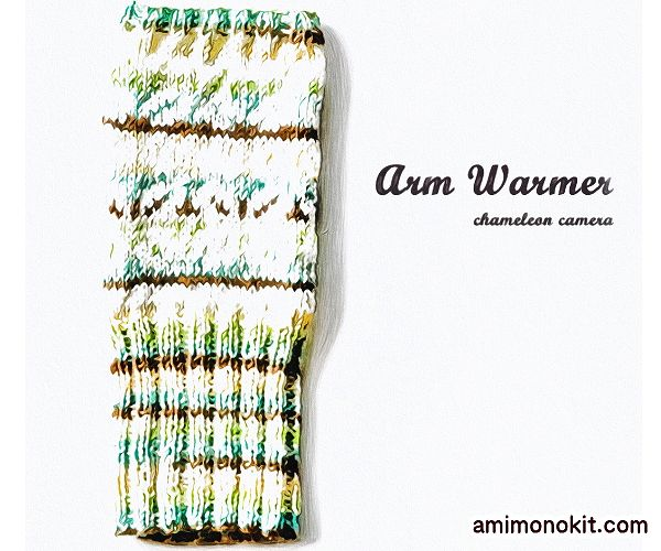 無料編み図編み込みリーフ柄ハンドウォーマー棒針編みミトン1