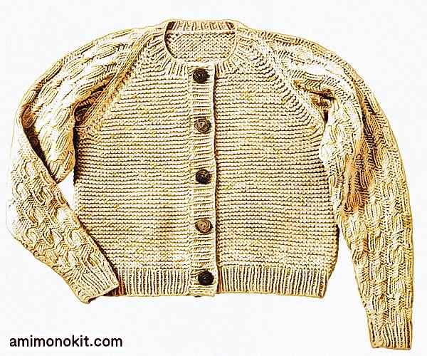 無料編み図キッズ毛糸ラグラン袖のカーディガン可愛いカジュアル3