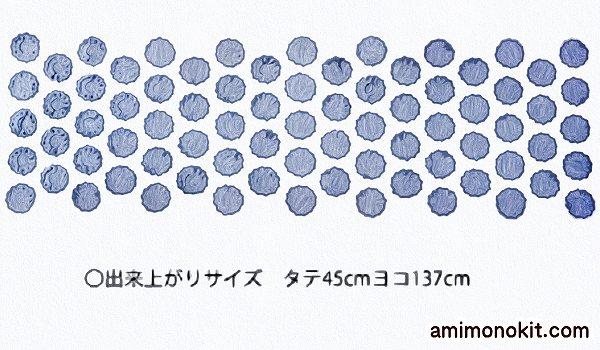 無料編み図モチーフ編みショールかぎ針繊細防寒4