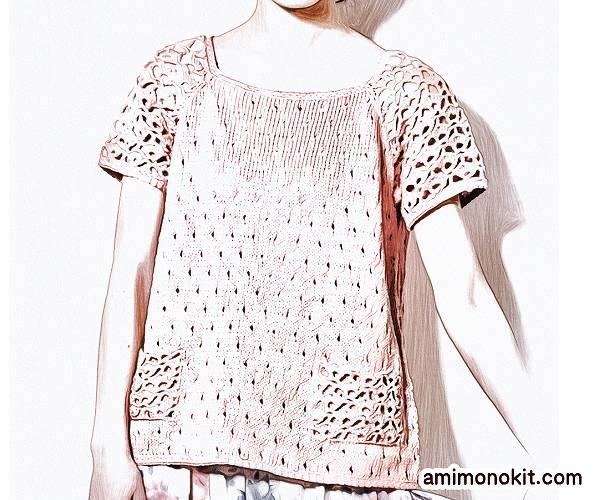 無料編み図プルキュートな半そでガーリー手編み女の子ニット1
