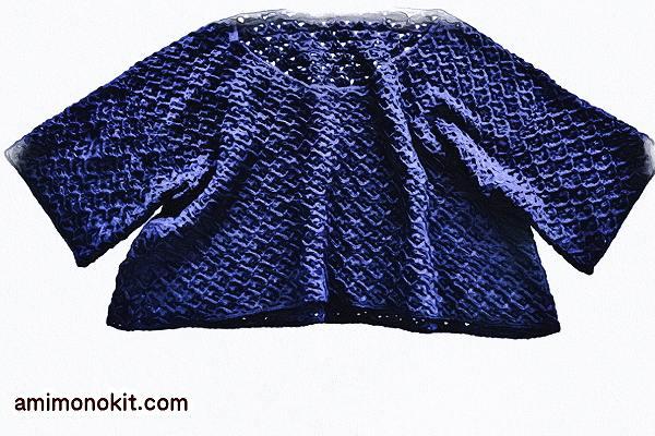 無料編み図プルゆるシルエットがキュートな五分袖サマーセーター2