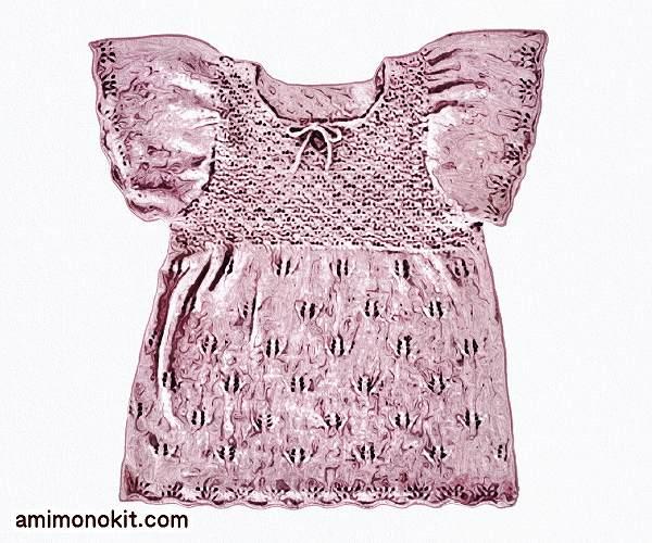 無料編み図プル可愛いフレアスリーブ落ち着きカラー4