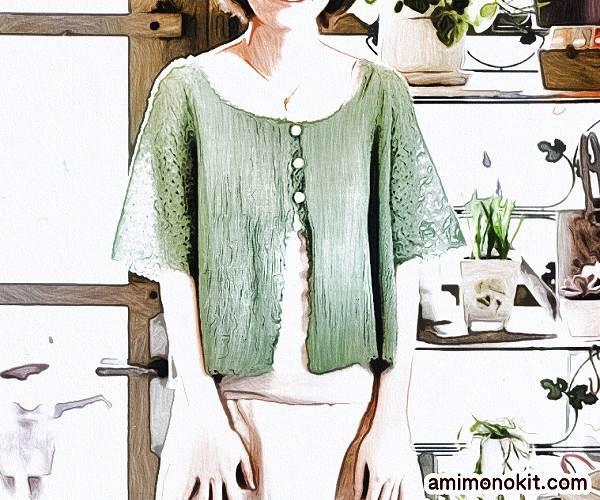 無料編み図カーディガン透かし編みラグラン袖五分袖1
