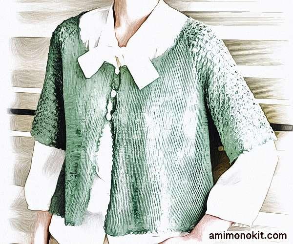 無料編み図カーディガン透かし編みラグラン袖五分袖3