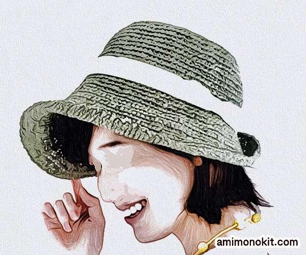 無料編み図女優帽つばのあるストローハットブリムに技あり2
