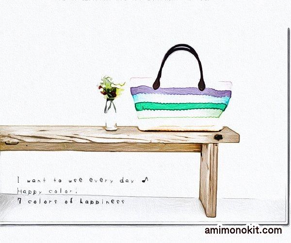 無料編み図バッグ中細毛糸トートバッグ虹色エコバッグ4