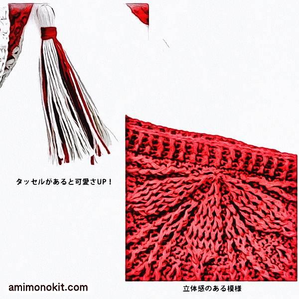 無料編み図バッグかぎ針ポシェット麻リネン半円3