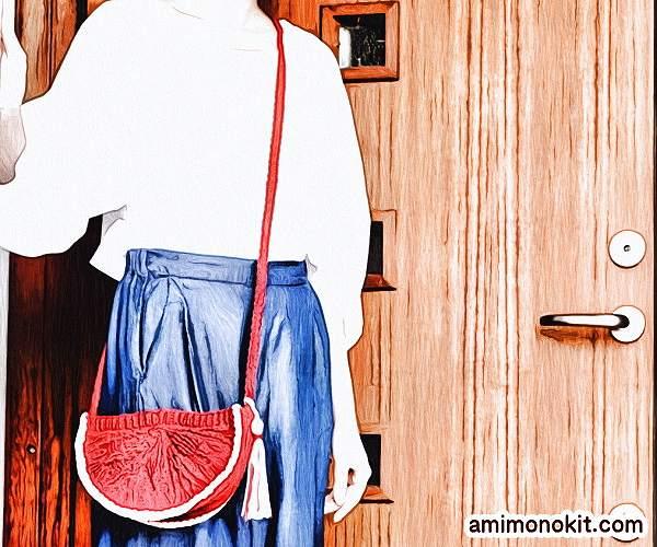 無料編み図バッグかぎ針ポシェット麻リネン半円1