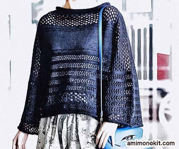 無料編み図プル透かし模様ワイドスリーブセーターゆったりサイズ1