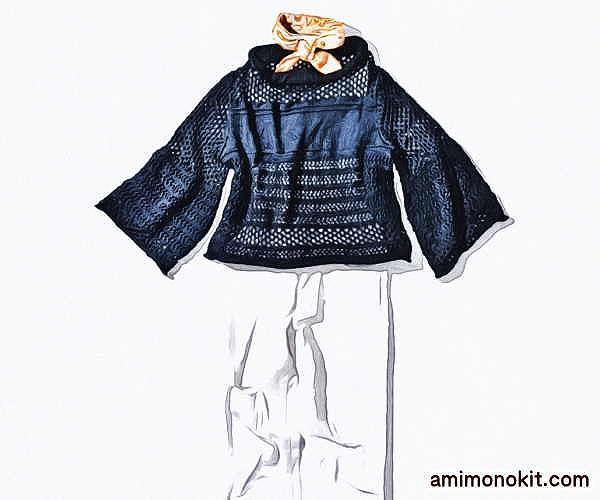 無料編み図プル透かし模様ワイドスリーブセーターゆったりサイズ3