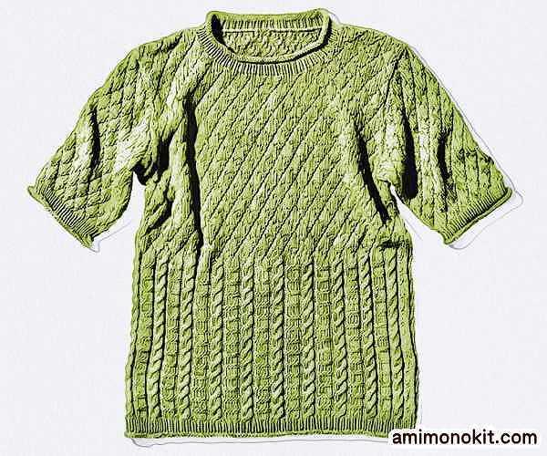 無料編み図メンズ棒針編みサマーセーター大人男子1