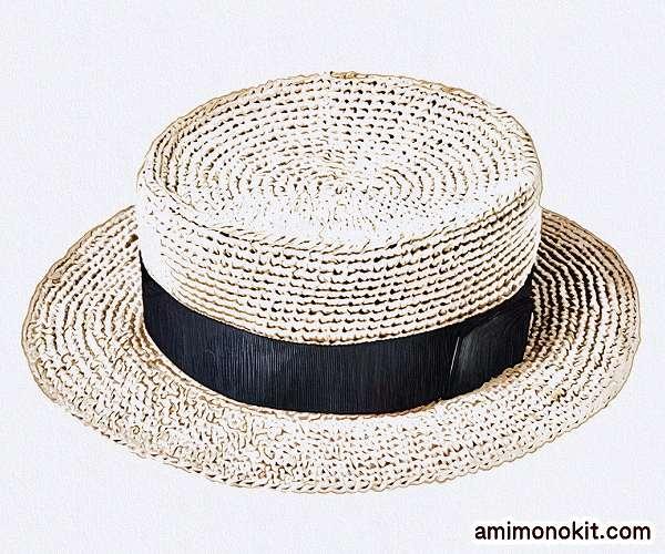 無料編み図帽子カンカン帽かぎ針編みストローハット大人シック3