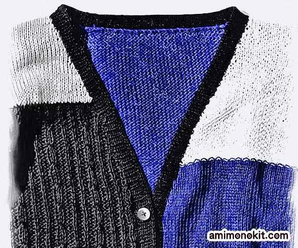 無料編み図メンズ棒針編みカーディガンあみだ柄3