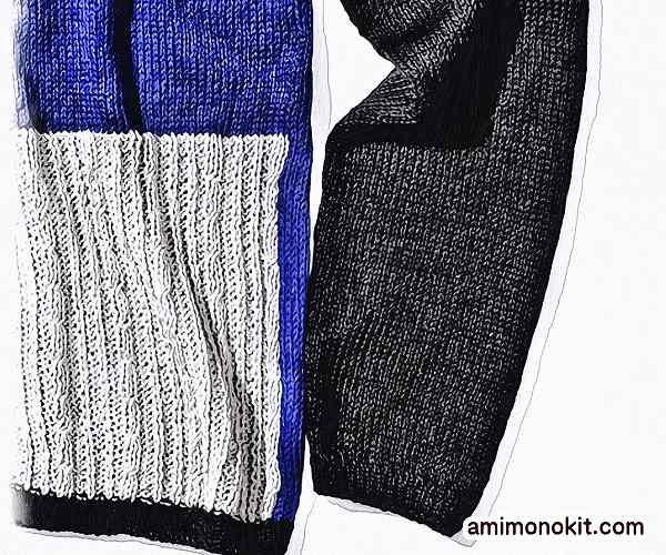 無料編み図メンズ棒針編みカーディガンあみだ柄4