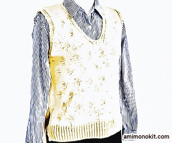 無料編み図ベスト綿糸サマーセーター水玉柄シンプル2