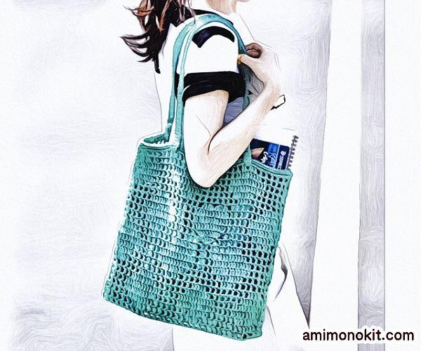 無料編み図バッグ肩掛けジュートで編むエコバッグ方眼編み3