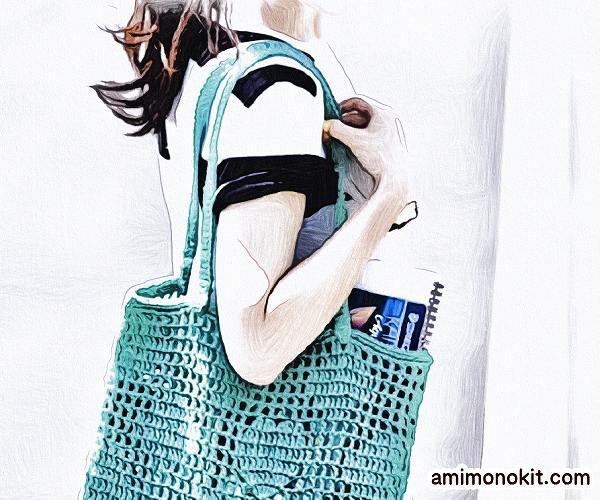 無料編み図バッグ肩掛けジュートで編むエコバッグ方眼編み1