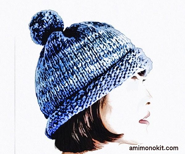 無料編み図ニット帽棒針編みポンポンつき段染め毛糸簡単1