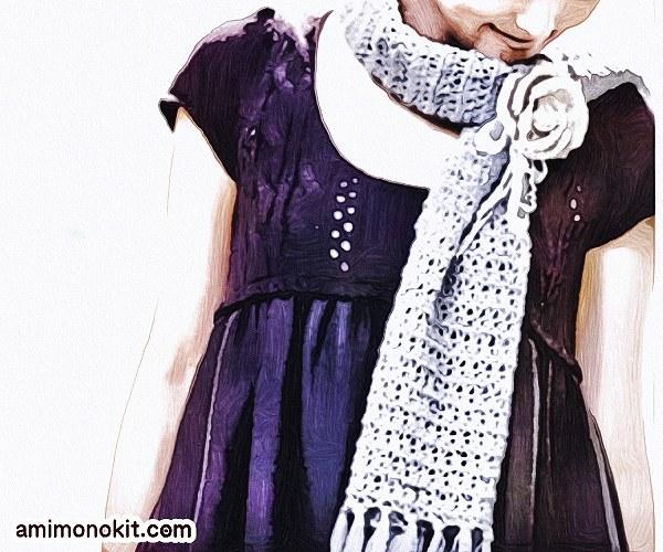 無料編み図ストールかぎ針編み冷え防止冷えすぎ予防ショール1