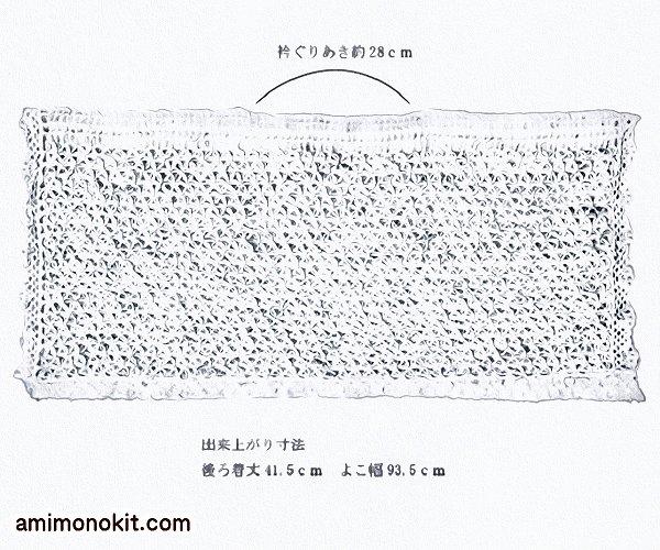 無料編み図ポンチョはおり手編みリネン麻ラミースリット3