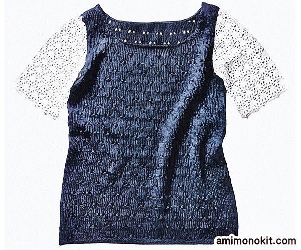 無料編み図タンクトップ透かし編み大人ガーリー可愛い3