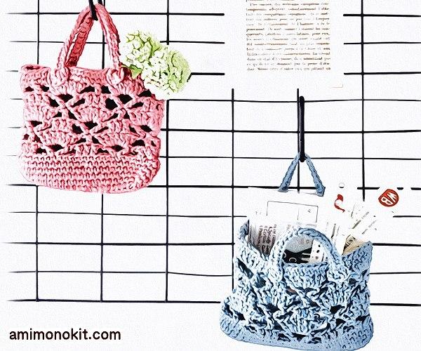 無料編み図手提げバッグ小さな小物入れかぎ針編みお試し2