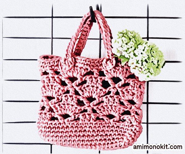 無料編み図手提げバッグ小さな小物入れかぎ針編みお試し3