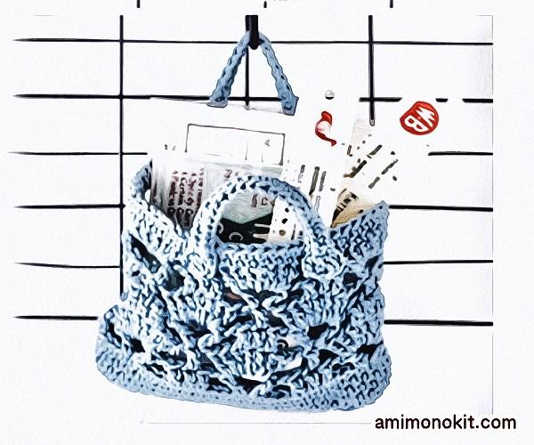無料編み図手提げバッグ小さな小物入れかぎ針編みお試し1