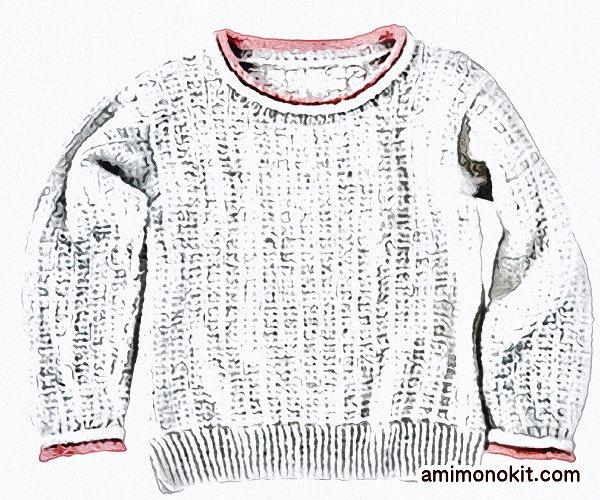 無料編み図セーター棒針編み柔らかなロールネックふわっと軽い4