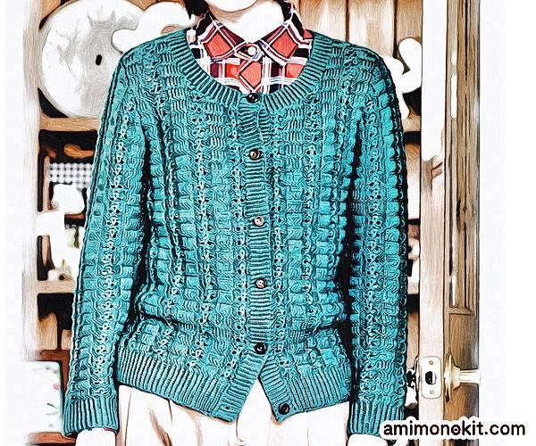 無料編み図カーディガン棒針編みレトロ簡単シンプル合わせやすい1