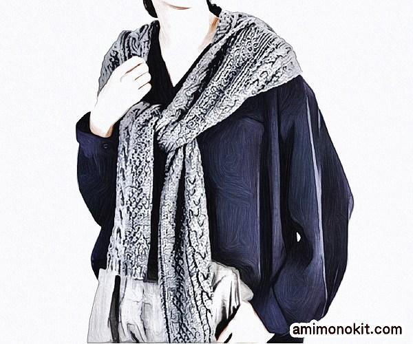 無料編み図フード付きマフラー大人棒針暖かい可愛い模様編み1