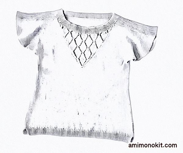 無料編み図フレアスリーブプル棒針編みベストコットンウール3