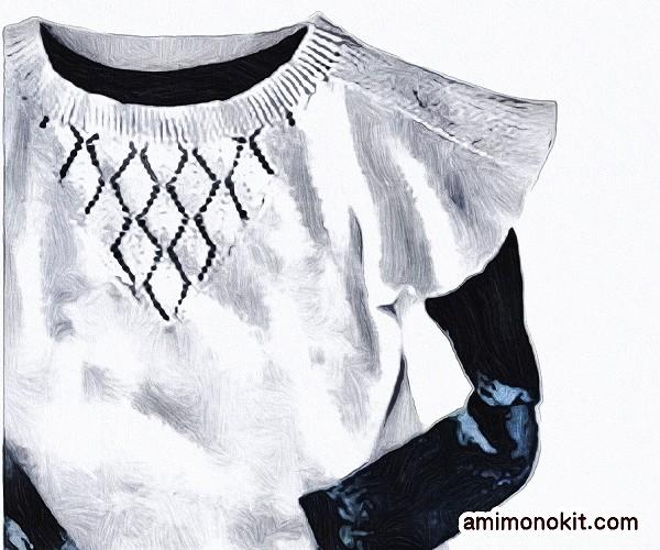 無料編み図フレアスリーブプル棒針編みベストコットンウール4
