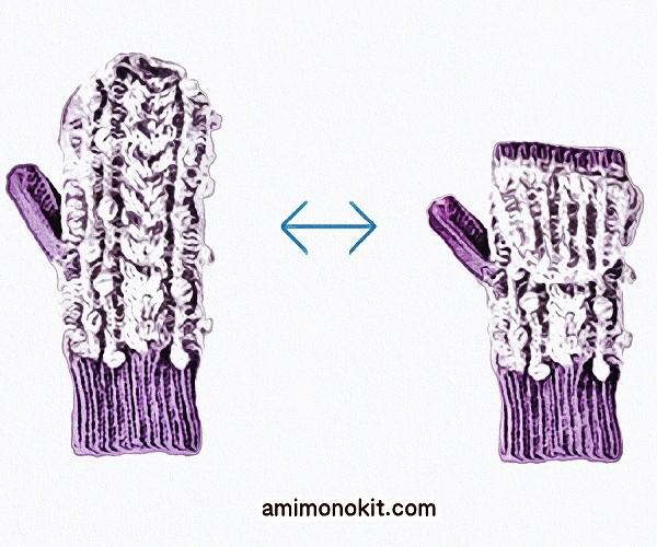 無料編み図2wayミトン棒針編み贈り物プレゼント2
