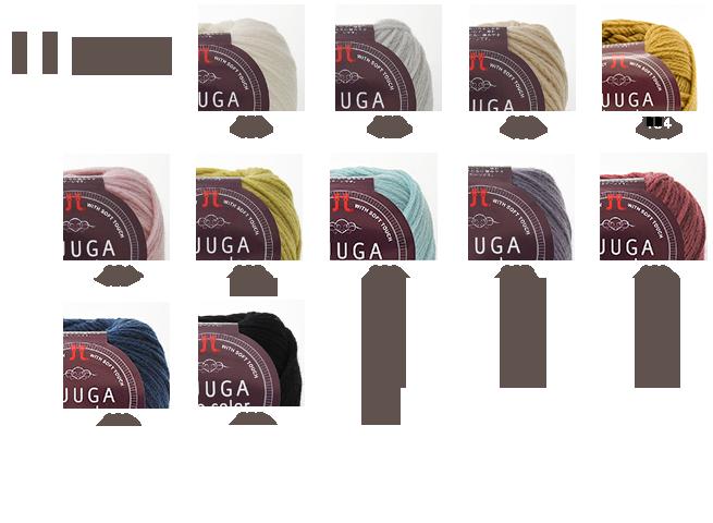 ハマナカ毛糸フーガソロカラーのカラーバリエーション