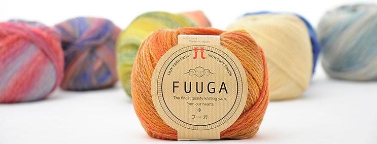 ハマナカフーガ柔らかなリリアン状の毛糸