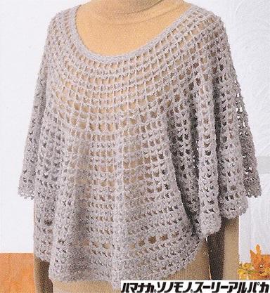 h142-020かぎ針編み手編みキットハマナカソノモノ