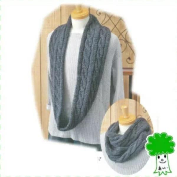 棒針編みケーブル模様のロングスヌード編み物キットh143-057